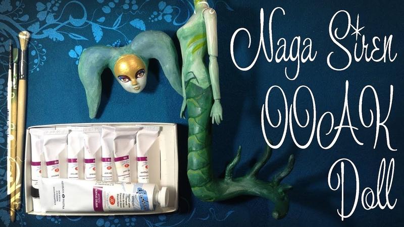 Naga Siren OOAK repaint doll дота 2 кастом Нага Сирена