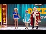 Кастинг на роль Деда Мороза и Снегурочки (2016)