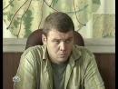 Возвращение Мухтара 4 сезон 6 серия«Долг с процентами»
