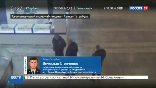 Новости на Россия 24 • Ограбление по-китайски: похитителей огромного бриллианта задержали
