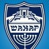 ШАХАР - Израиль у тебя на странице
