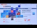 CASE IN 2018 Отборочный этап в Новокузнецке (СибГИУ). ТВ-передача Новости ТВН