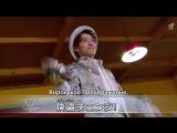 [dragonfox] Kaitou Sentai Lupinranger vs. Keisatsu Sentai Patranger: Lupin X/Patren X - Henshin Lesson (RUSUB)