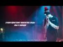 Lil peep x kirblagoop red drop shawty lyrics rus sub