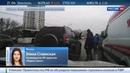 Новости на Россия 24 Водители избили подрезавшего машину скорой помощи таксиста