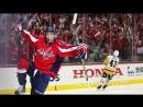 НХЛ, герои плей-офф 2018. Евгений Кузнецов