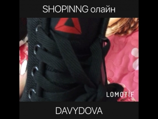 SHOPING онлайн DAVYDOVA