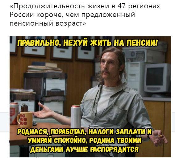 Константин Соломатин |