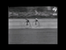 Penny Farthing Race 1928 Hush Fired Up