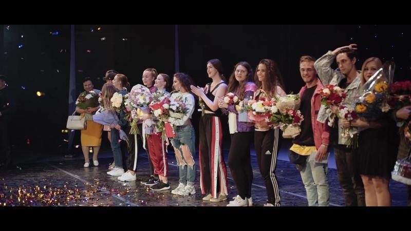 Отчетный концерт iD_сезон 2018