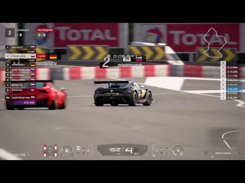 SuperCup GT3. R03. Saint Croix B [Free Practice 1]