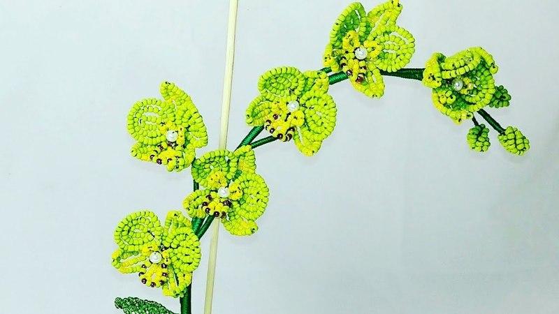 Мастер класс Миниатюрная орхидея из бисера Часть 1 Цветы и листья Tutorial beaded orchid