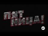 Новые шоу на Пятнице: Пацанки-3, Хулиганы-2, Адская Кухня 2 и т.д.