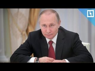 При чём тут свобода слова - Путин об атаке на журналистку Эхо Москвы