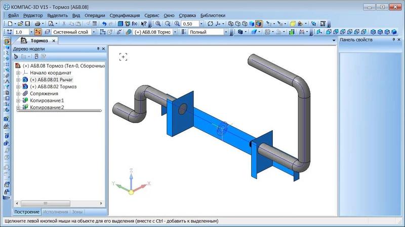 КОМПАС-3D | 3.Моделирование в локальных координатах (создание узла Тормоз)