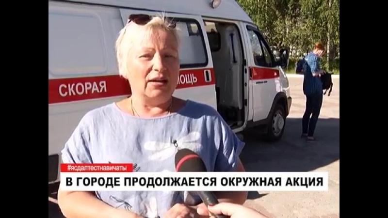 Акция по тестированию на ВИЧ Я сдал тест на ВИЧ, а ты? г.Муравленко