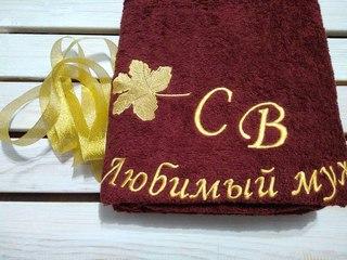 Полотенца с вышивкой красноярск