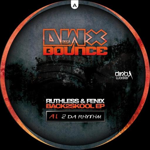 FeniX альбом 2 Da Rhythm