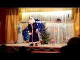 Песня Деда Мороза(Новогодний концерт