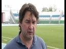 В ФК УФА может появиться еще два тренера Об этом сообщил генеральный директор Шамиль Газизов