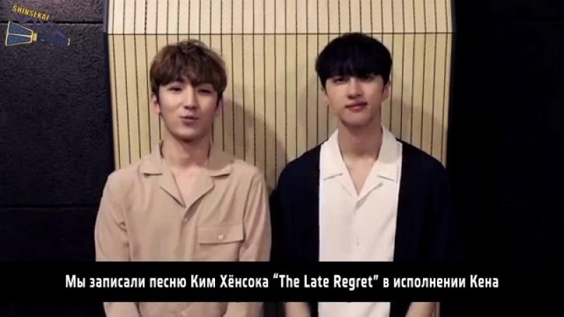 [RUS SUB] PopPop Collaboration 1 KEN(VIXX) X Bicha - Late regret (늦은 후회) Special Clip