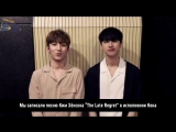 RUS SUB Pop&ampPop Collaboration #1 KEN(VIXX) X Bicha - Late regret (