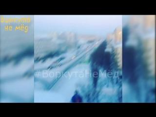 #ВоркутаНеМёд | Воркута с крыши Горного