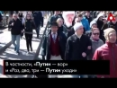 Активистам грозит 7 лет за митинг против Путина.mp4