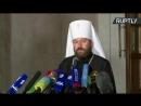 Пресс подход по итогам заседания Синода РПЦ о ситуации в православной церкви