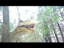 Запорожцы друзья динозавров