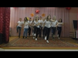 Танец 9б класса на Осеннем бале