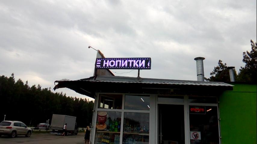 И так сойдет))