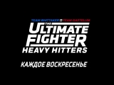 The Ultimate FIghter 28 промо