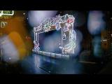 «Как мы готовились к открытию Тверской улицы перед 31 декабря», «Путешествие в Рождество», 2017/2018