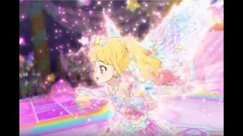 Aikatsu Stars ep 96 Yume Stage アイカツスターズ!96話ステージ