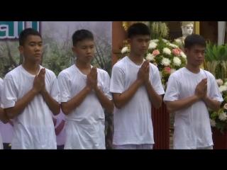 Продолжение истории о спасенных из тайской пещеры школьниках