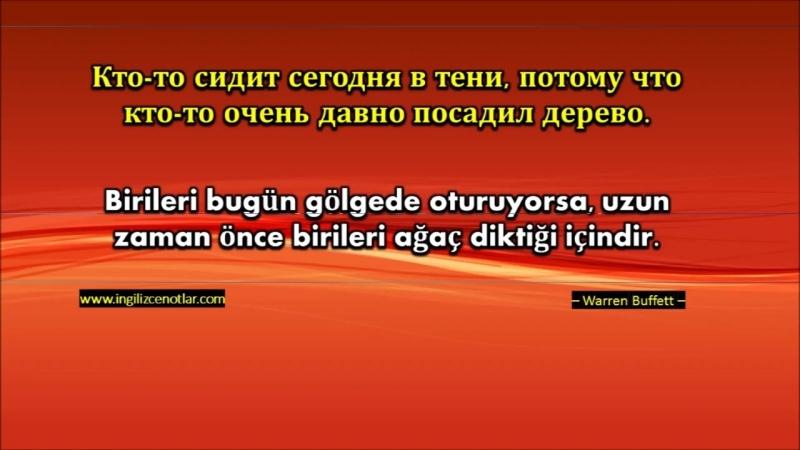 Rusça güzel sözler ve Türkçe anlamları.mp4