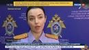 Новости на Россия 24 • В Приморском океанариуме тренер избил моржа Мишу