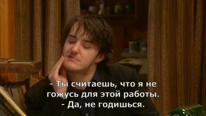 Black Books 1x02 Manny's First Day eng rus sub