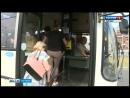 В липецких автобусах появятся онлайн-кассы