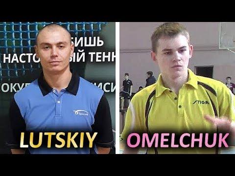 Луцкий - Омельчук / Lutskiy - Omelchuk на Высшей лиге КЧУ 2018-04, 3-й тур