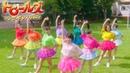 """""""もうサイコー!""""ミュージックビデオ by つばきファクトリー 「トロール12474"""