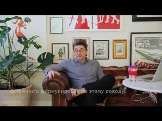 Владимир Яковлев о духовных практиках (1)