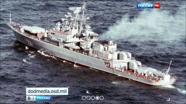 Вести-Москва • Легендарный сторожевик Дружный распиливают на металлолом