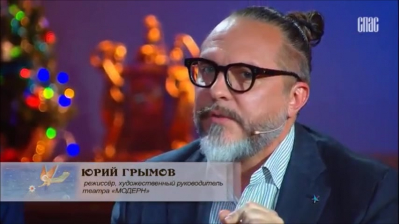 Юрий Грымов о западной толерантности Телеканал Спас 06 01 2017