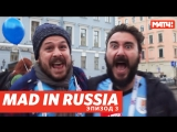 Mad in Russia. Эпизод 3