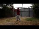 Form Chum Kiu Wing Chun kungfu