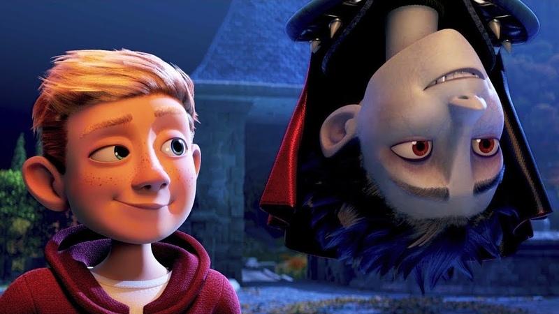 Маленький вампир (The Little Vampire 3D) Лучший анимационный фильм 2018
