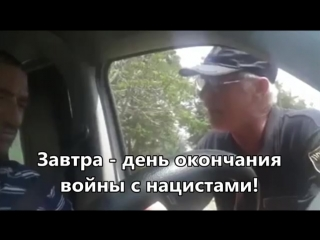 Израиль. 8 мая. Беседа охранника с водителем.