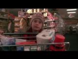 Один дома (1990) - Кевин в супермаркете